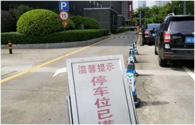 """停车场收费便宜惹的""""祸""""?深圳图书馆停车一位难求"""