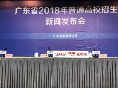 广东高考今9时起征集志愿 本科还剩约4440个名额