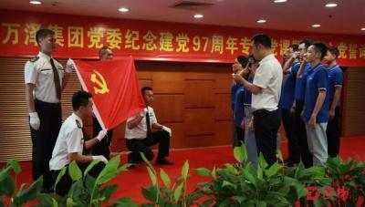 """深圳市非公党委:让党建成为企业""""金字招牌"""""""