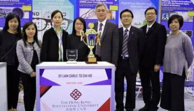 祝贺!香港荣获在日内瓦国际发明展全场总冠军