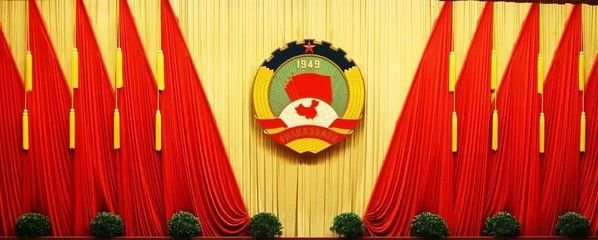 汪洋:切实加强政协系统党的建设 努力开创人民政协事业新局面