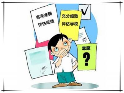高考广东省第二阶段填报志愿27日开始!