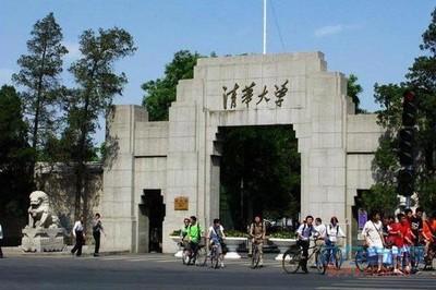 香港公布读内地大学资助计划  2018/19年度每人16800港元
