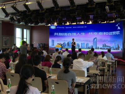 """最高可获20万元!深圳这场创新创业大赛向这类人群""""喊话"""""""