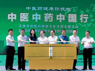 深圳中医药服务覆盖15分钟生活圈