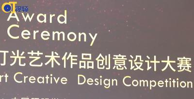 叮视频   深圳又一批灯光设计方案来啦!