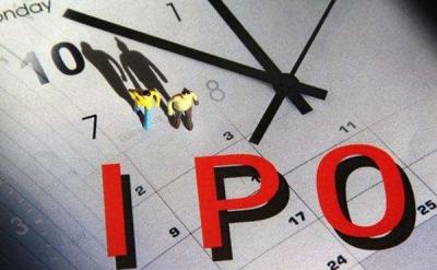 上半年全球IPO宗数下降近两成