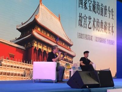 祝勇携新书亮相书博会:故宫文物是中华文明的情感归宿