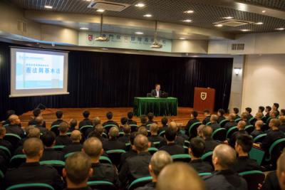 澳门150位海关学员学习宪法基本法