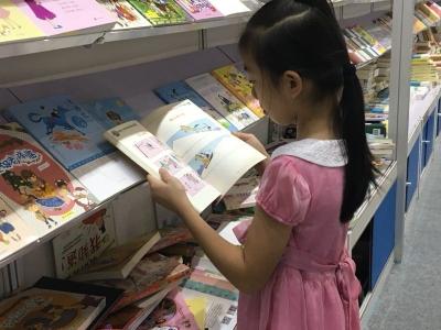 书博会周末迎来客流量高峰,书虫开启买买买模式