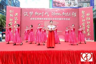 观澜街道举办首届社会组织嘉年华 各类社会组织精彩亮相