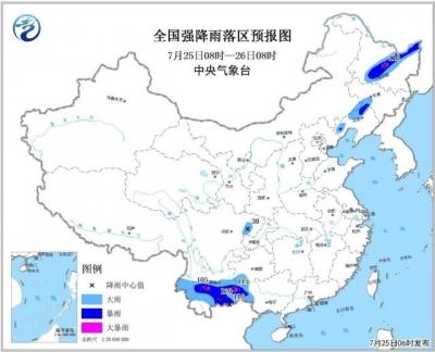暴雨蓝色预警:黑龙江、云南等地局地有大暴雨