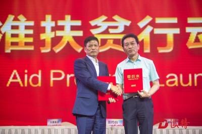 精准扶贫 粤企资助西藏1亿元