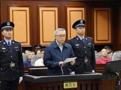 上海市人民检察院原党组书记、检察长陈旭被控受贿7423万
