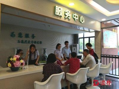 深圳星级养老机构已达7家