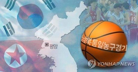 韩朝时隔15年办统一篮球赛 韩统一部长官访朝