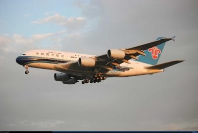 避暑新选择!暑假期间南航新增306个航班