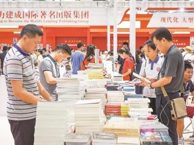 """第28届全国图书交易博览会呈现""""七高""""风貌"""