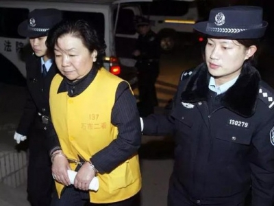 三鹿前董事长狱中表现积极三获减刑 原判无期