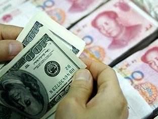 16日人民币对美元汇率中间价下调31个基点