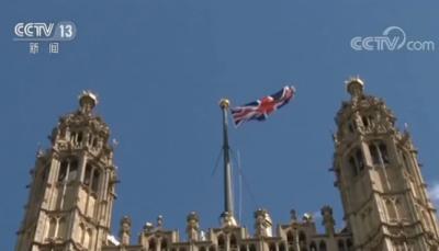 """英国政府公布""""脱欧""""新方案 舆论解读为""""软脱欧"""""""