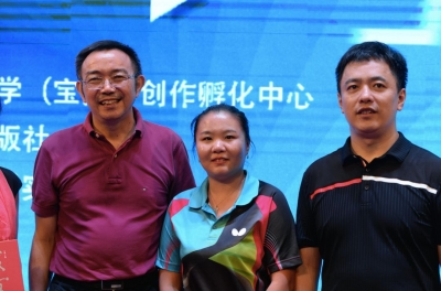 """《球緣》深圳首發 講述""""我與乒乓球的故事"""""""