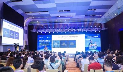 """全球AI""""最强大脑""""齐聚罗湖!2018人工智能大会在深举行"""