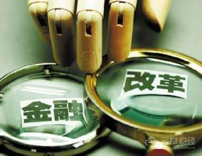刘鹤主持新一届金融委第一次会议 金融委成员齐亮相