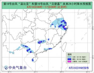 双台风南北夹击!广东、广西、海南仍旧大暴雨