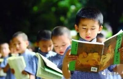 """广东省教育厅发布方案:坚决治理幼儿园""""小学化"""""""