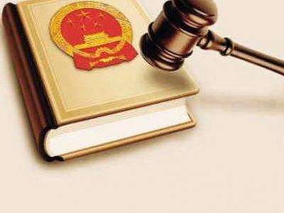 深圳首例环境损害赔偿刑事附带民事公益诉讼案件将于近期开庭
