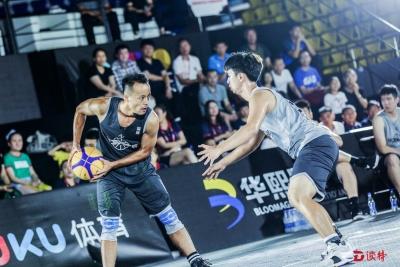 FIBA3X3大师赛深圳预选赛落幕