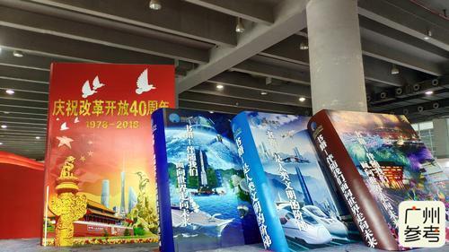 新时代心悦读 2018南国书香节来了!