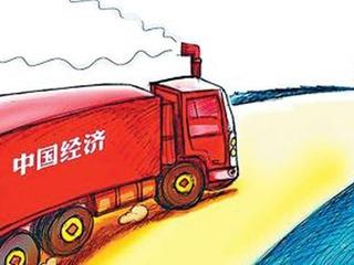专家解读中国对美反制措施:有能力保持经济平稳发展