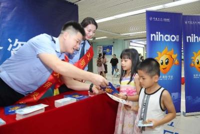 温暖国门,天天为你!深圳边检总站7个月迎客1.44亿人次