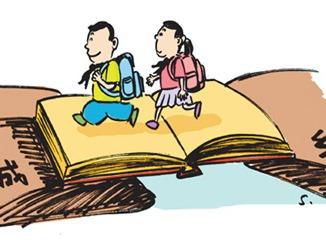 教育部部长:随迁子女跨省转学全程网上办理,明确平等教育权
