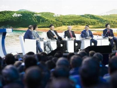 国际社会高度评价习近平主席赴俄罗斯出席第四届东方经济论坛