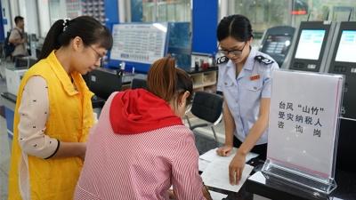 台风灾后企业和居民如何减少损失?广东省税务局送来税收优惠政策