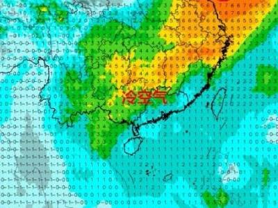 下半年首波冷空气在路上!周末有短时雷雨+8级大风