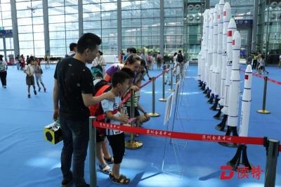 """""""中国航天科普展""""在深圳举行 免费向中小学生开放"""