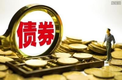 市场认购热度高 2018年深圳市政府一般债券成功招标发行
