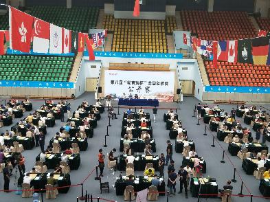象棋世界杯东莞燃战火,170名棋手争夺桂冠