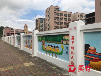 燕罗街道新添社会主义核心价值观手绘文化墙