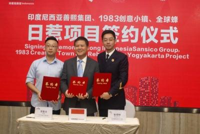 深圳民企收获多项国际合作协议 产学创商业模式受青睐