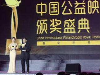 """宝安妇联公益宣传片获得中国公益映像节""""最佳作品奖"""""""