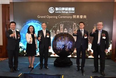 内地信用评级公司登陆香港