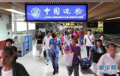 预计日均70万人次!深圳口岸将迎来中秋客流高峰