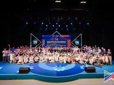 2018中美青年创客大赛优秀作品将首次公开展出