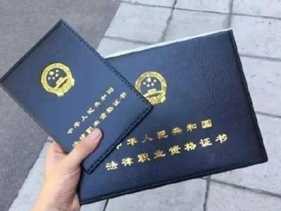 广东51400多人报考法律职业资格考试!人数全国第一