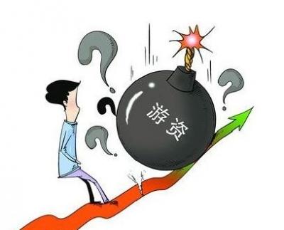 """龙虎榜探营丨多路游资打造基建""""转势板"""""""